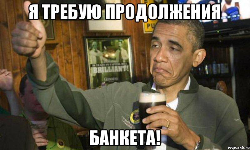 Бурбак требует расширить санкции против России - Цензор.НЕТ 5742