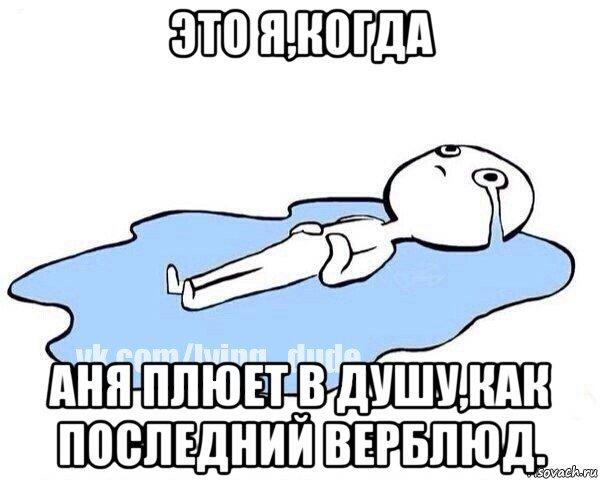 podglyadel-za-zhenoy-foto