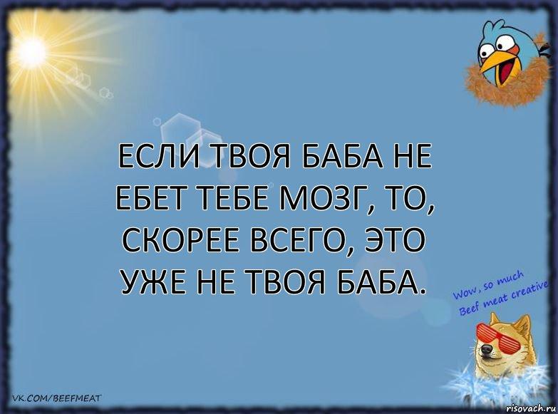 porno-trah-tolstushek-video-dlya-mobayl