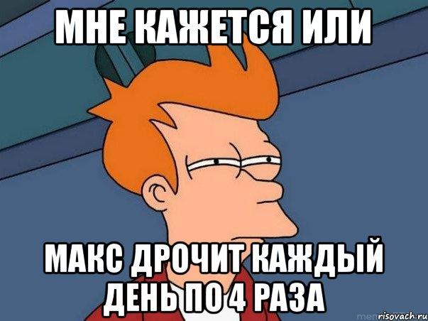 hochu-minet-ot-devushki