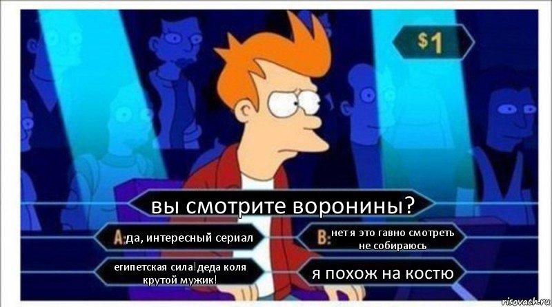 Робинзон крузо 2 мультфильм