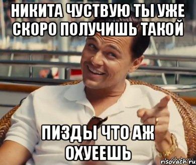 chto-takaya-pizda