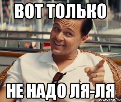 """""""Кого б не выбрали генпрокурором Украины, ситуация в стране не поменяется"""", - Ярема - Цензор.НЕТ 2553"""