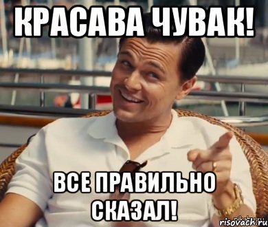 hitriy-getsbi_65978789_orig_.jpeg