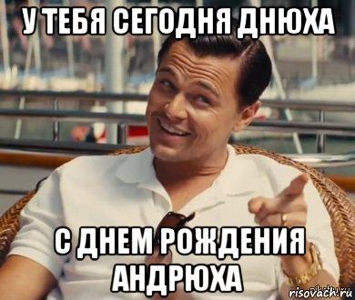 hitriy-getsbi_66466290_orig_.jpeg