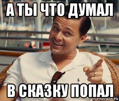 hitriy-getsbi_67612803_orig_.jpg