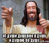 iisus_65816705_orig_.jpg