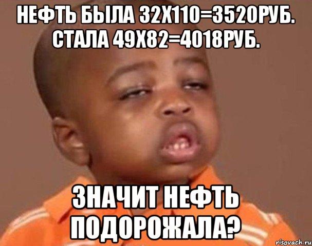 """Путин назвал запрет на импорт продовольствия из ЕС """"временным явлением"""" - Цензор.НЕТ 3869"""
