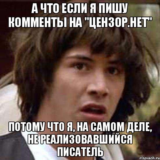 Гонтарева уверена, что дефолт Украине не грозит - Цензор.НЕТ 2613