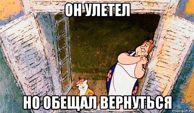 http://risovach.ru/upload/2014/11/mem/kkkk_67240946_orig_.jpg