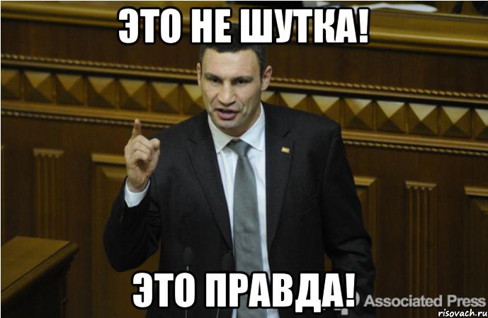 klichko_65259523_orig_.png