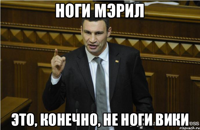 http://risovach.ru/upload/2014/11/mem/klichko_66320329_orig_.png