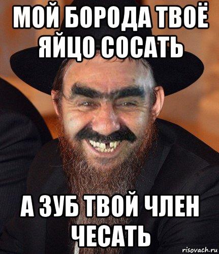 lyubovnik-trahaet-muzhchinu-i-zhenushku-v-kontakte