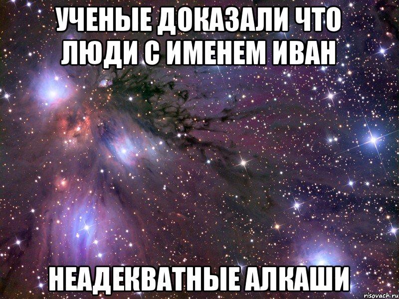 Как доказать девушки что она самая лучшая - Veproekt.ru