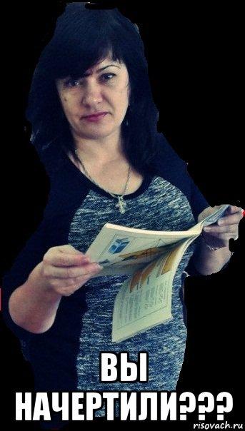 Соси Лариска