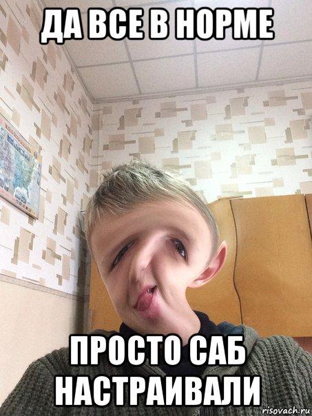 dzhill-hennessi-v-porno