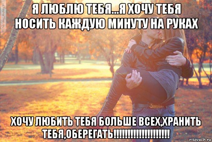 скачать Владимир люблю хочу тебя картинки всего