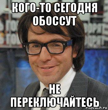 malahov_66762938_orig_.jpg