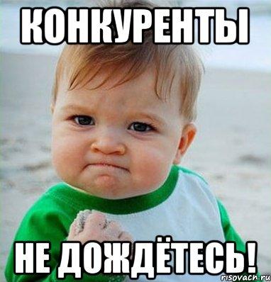 malysh-s-kulakom_66154346_orig_.jpeg