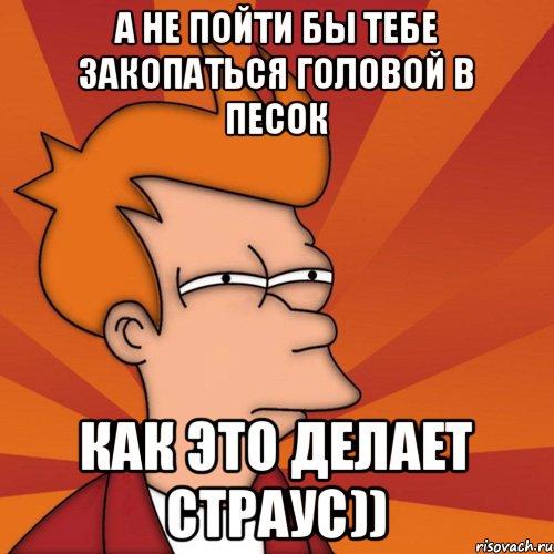 poshel-na-huy-po-ukrainski