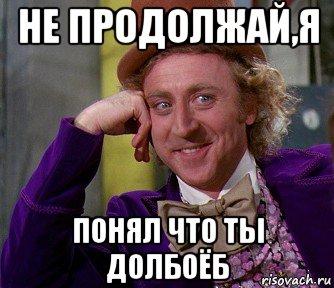 24,8% украинцев высказались за разрыв дипотношений с РФ, против - 55%, - опрос Центра Разумкова - Цензор.НЕТ 2152