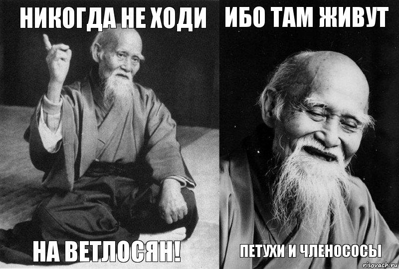 porno-video-kak-devushki-delayut-minet