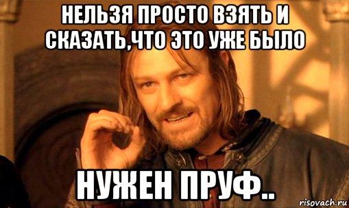 Я люблю Россию.