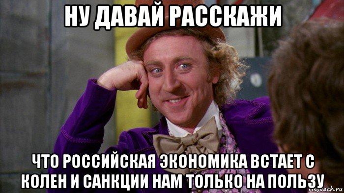 Мы не стремимся добиться решения об отмене санкций, - Лавров - Цензор.НЕТ 853