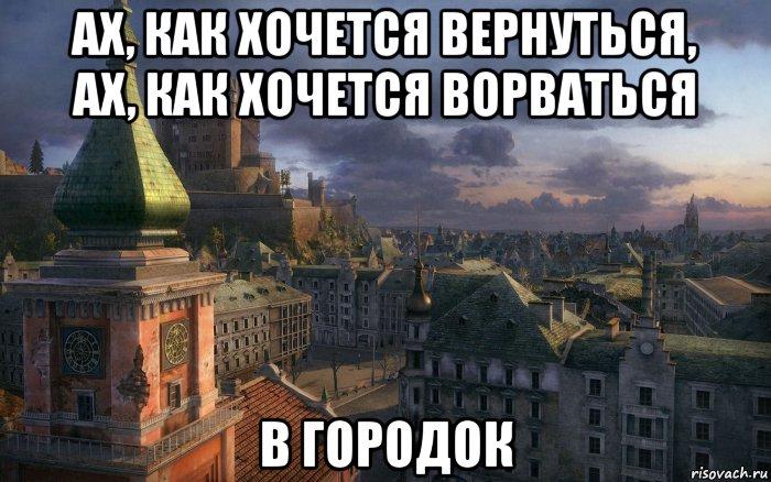 oneoe_67000382_orig_.jpg
