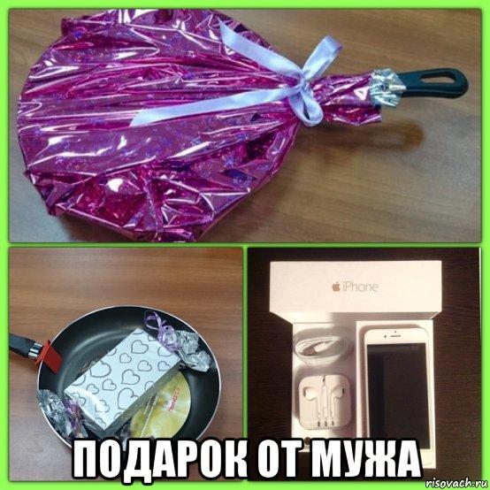 Как упаковать телефон для подарка 69