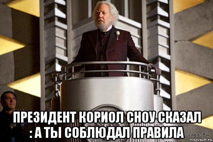 president snow meme - 679×453