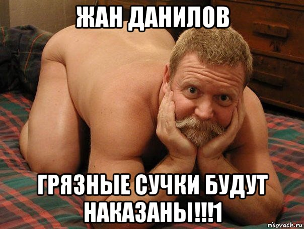 beretta-strelki-sovsem-golaya