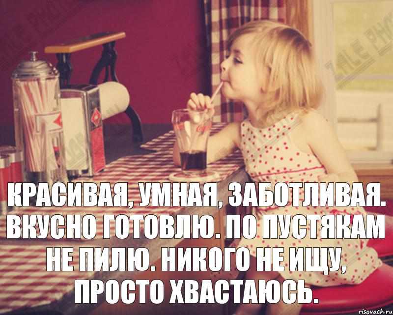 foto-devushki-seks-iz-odnoklassnikov