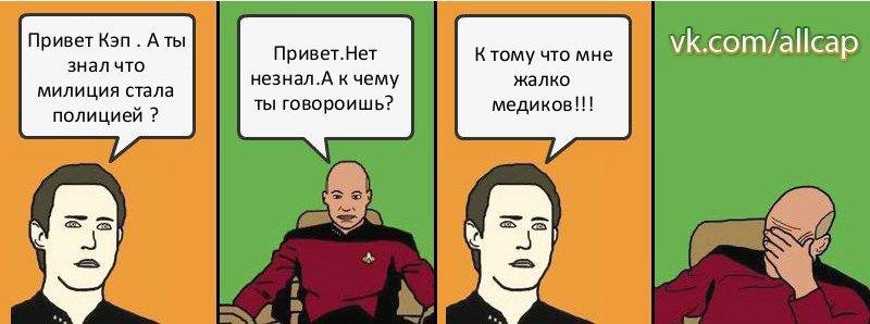 путаешь то ты перевод на английский что