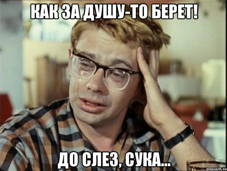 http://risovach.ru/upload/2014/11/mem/shurik_65214763_orig_.jpeg
