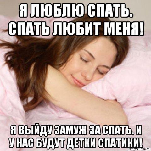 Почему хочется спать постоянно мужчине