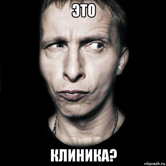 tipichnyy-ohlobystin_67514958_orig_.jpg