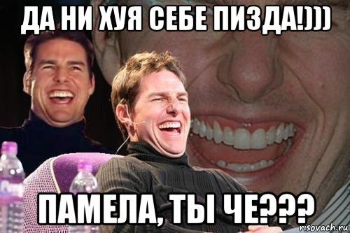 cheboksari-razvlecheniya-prostitutki