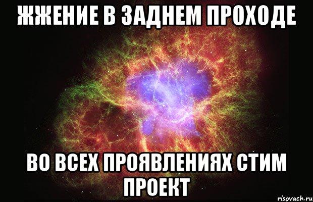 pizdato-no-tak-banalno-i-ebanutsya-kak