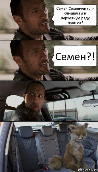 """Семенченко хочет отказаться от депутатского мандата: """"Считаю своим долгом находиться с батальоном """"Донбасс"""" в зоне АТО"""" - Цензор.НЕТ 3374"""