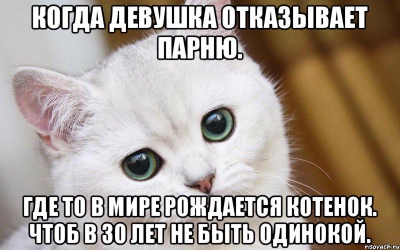 rabinya-i-hozyayka-video
