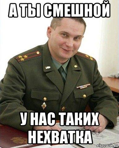 *******-polkovnik_66497993_orig_.jpeg