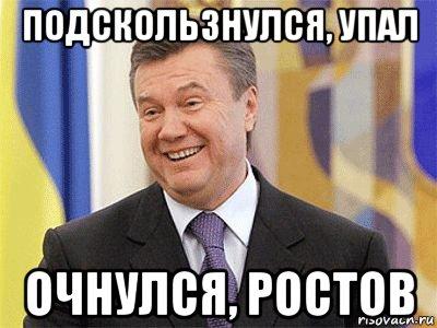 В перспективе 2-3 лет Украину ждет успех, - Гройсман - Цензор.НЕТ 1500