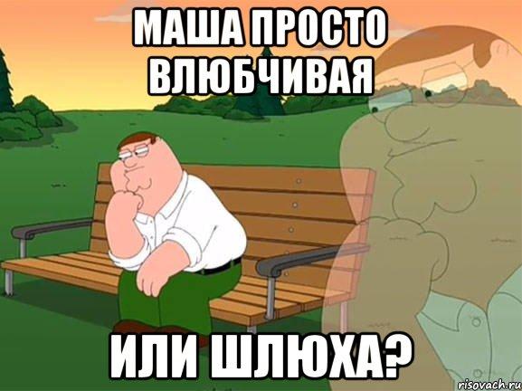 ne-prostitutka-ya-a-prosto-vlyubchivaya-klip