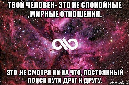 http://risovach.ru/upload/2014/12/mem/ahuenno_68121453_orig_.jpg