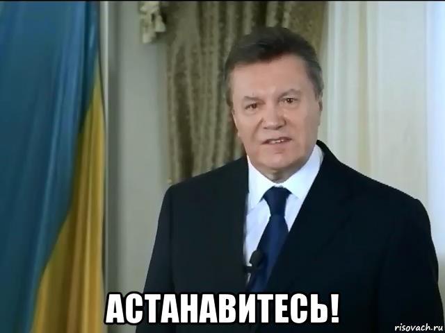 20 национальных антидопинговых агентств призвали отстранить Россию от всех соревнований и лишить страну всех турниров - Цензор.НЕТ 6085