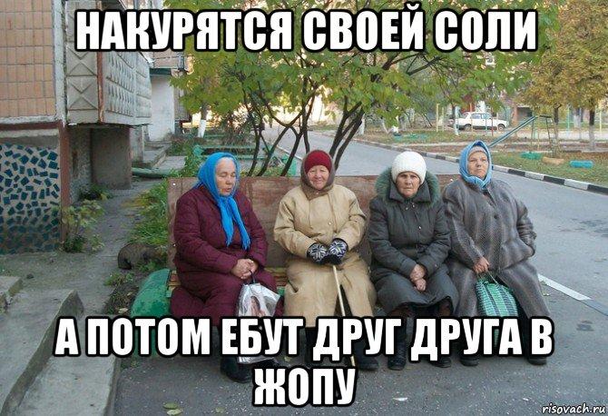 Бабки ебут друг дружку