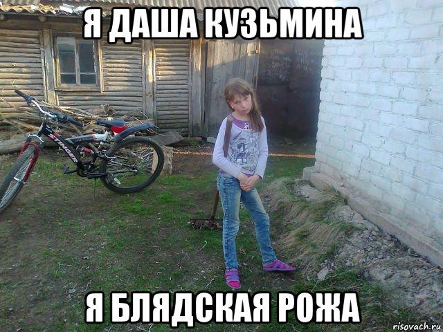 golie-devushki-frantsii-video