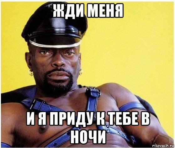 http://risovach.ru/upload/2014/12/mem/chernyj-vlastelin_68583623_orig_.jpg
