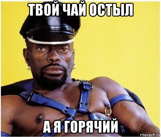 http://risovach.ru/upload/2014/12/mem/chernyj-vlastelin_69001671_orig_.jpg